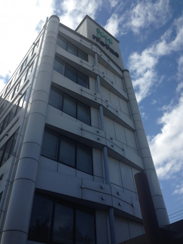 Itoh's Recently Built 5 Floor Corporate Office