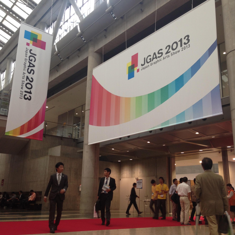 JGAS 2013   Tokyo, JP.