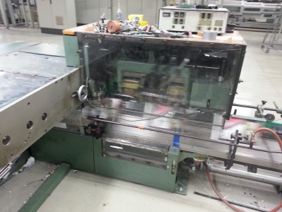 Muller 335 Saddle Stitcher