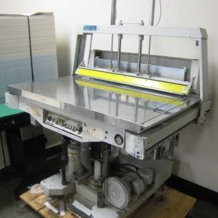 Kudo MJ05 1000 Paper Jogger