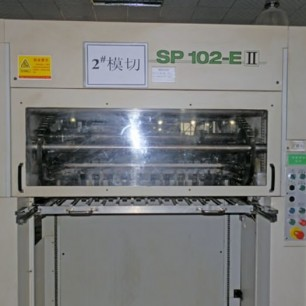 Bobst SP 102 EII