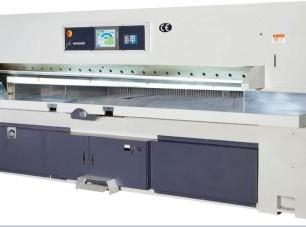 Hi tech XXL 300d paper cutter
