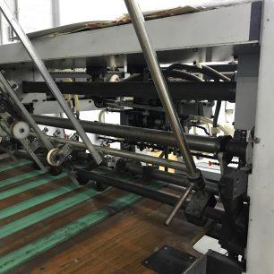 Bobst SP1260 E die cutter